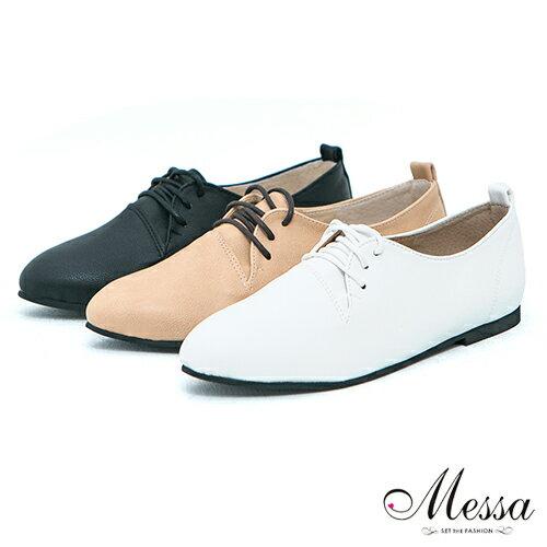 【Messa米莎】(MIT)英倫風復古素面繫帶內真皮牛津平底鞋-三色
