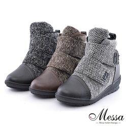 【Messa米莎】韓妞拳擊風毛呢魔鬼氈內增高短靴 -三色
