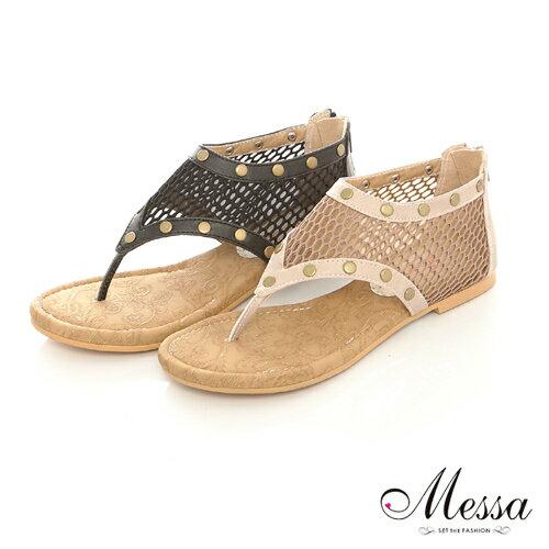 【Messa米莎】 MIT  網狀鉚釘內真皮涼鞋-兩色