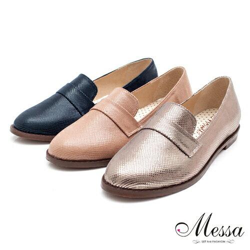 【Messa米莎】(MIT)中性漆皮蛇紋內真皮平底包鞋-三色