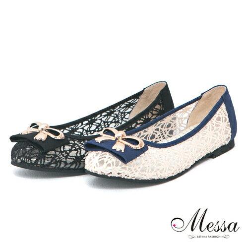 【Messa米莎】(MIT)古典宮廷風蕾絲透膚公主蝴蝶結內真皮平底包鞋-兩色