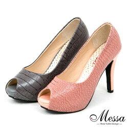 【Messa米莎專櫃女鞋】MIT 珍‧西蒙斯復古巨星丰采仿鱷紋內真皮魚口高跟鞋 -兩色