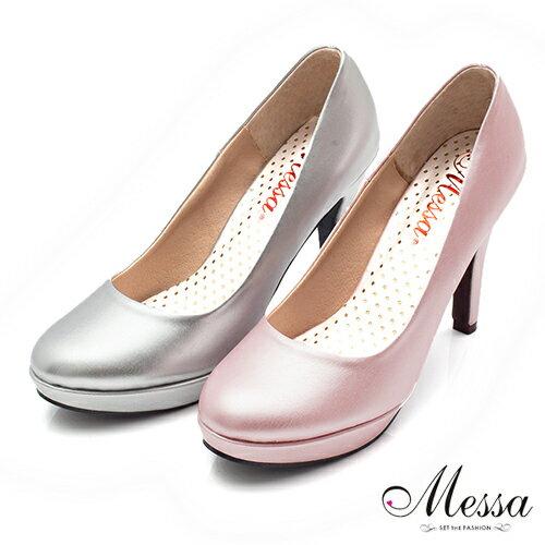 【Messa米莎】(MIT)優雅鎏光美人素面內真皮高跟包鞋-二色