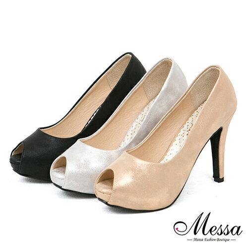 【Messa米莎專櫃女鞋】MIT 時空戀人仿舊金屬光澤內真皮魚口高跟鞋-三色