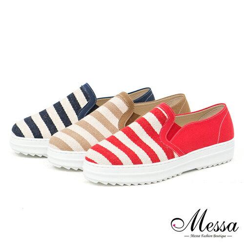 【Messa米莎專櫃女鞋】MIT晴夏海軍風橫條紋內真皮厚底懶人鞋-三色