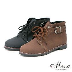 【Messa米莎】(MIT)美式復古經典款中性綁帶馬汀短靴-兩色