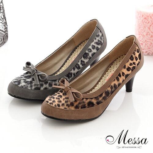 【Messa米莎】(MIT)狂野豹紋蝴蝶結內真皮高跟鞋-兩色