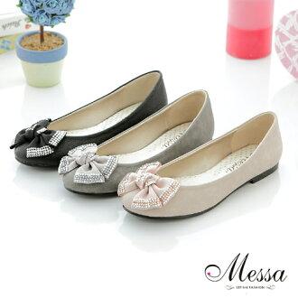 【Messa米莎】(MIT)浪漫水鑽蝴蝶結內真皮娃娃鞋-三色