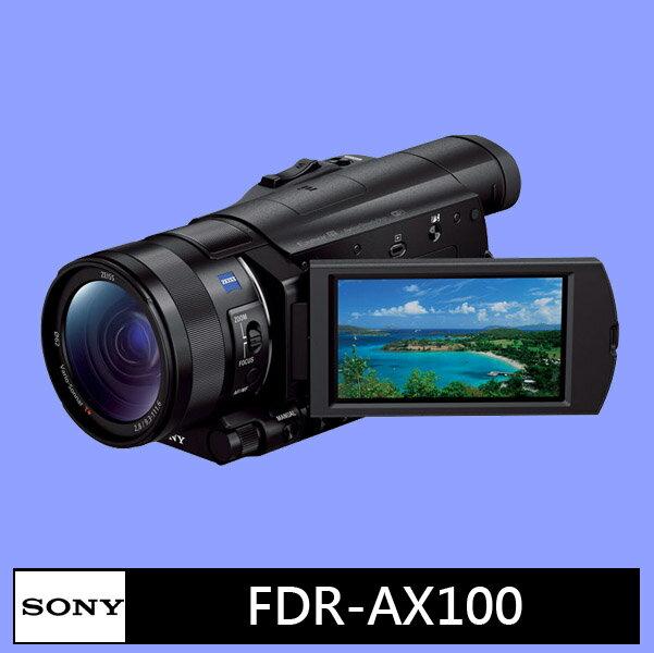 SONY FDR-AX100 數位攝影機★(公司貨)★