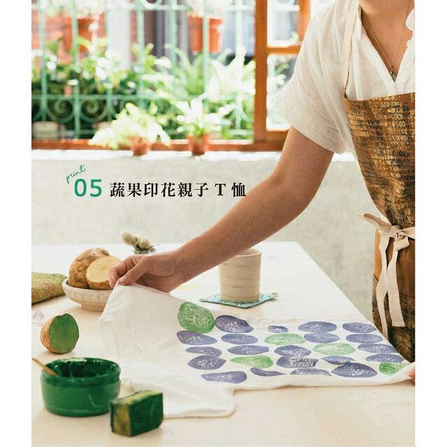 印花樂的手作時光:創意素材╳台灣圖樣╳卡典西德教學,設計專屬於你的印花小物 8