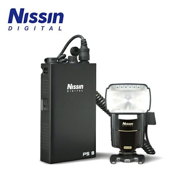◎相機專家◎NissinMG8000Extreme閃光燈+PS-8電池包極耐熱石英光管PS8i40i60公司貨