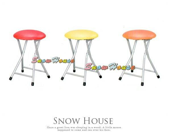 ╭☆雪之屋居家生活館☆╯AA878-0102030405080910烤銀腳折凳椅造型椅餐椅折疊椅
