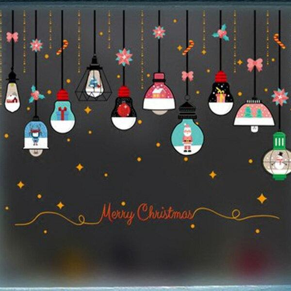 聖誕燈飾 吊飾SK6047創意可重覆貼壁貼 玻璃櫥窗裝飾 室內 節日佈置【YV0662-1】BO雜貨