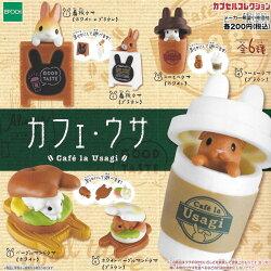 全套6款【日本正版】兔兔咖啡廳 扭蛋 轉蛋 兔兔咖啡館 EPOCH - 614858