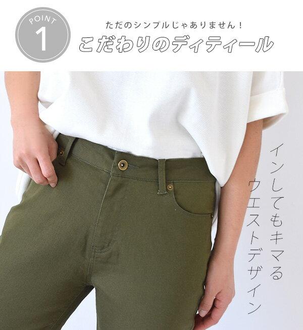 日本e-zakka / 素色彈力直筒長褲 / 33678-1801206 / 日本必買 代購 / 日本樂天直送(1800) 5