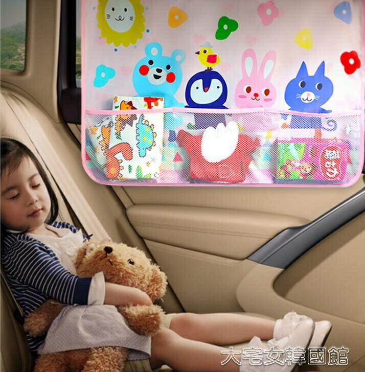 汽車防曬升級款汽車遮陽簾車窗遮陽板吸盤式車載隔熱遮陽擋防曬窗簾遮光 YJT