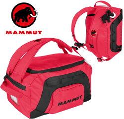 【鄉野情戶外用品店】Mammut 長毛象 |瑞士|  First Cargo 兒童背包/兒童行李袋 兒童書包/03890-3341 【容量12L】