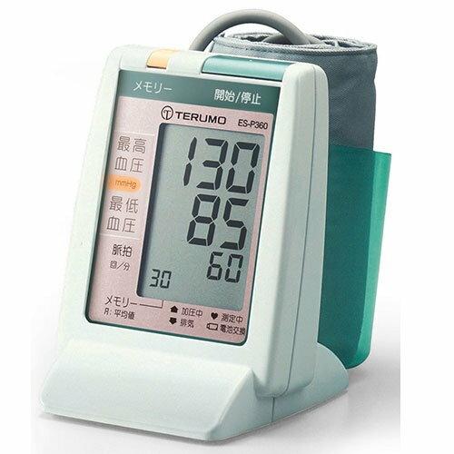 TERUMO泰爾茂血壓計 ESP-360
