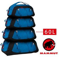 【鄉野情戶外用品店】 Mammut 長毛象 |瑞士| Cargo Light 行李袋裝備袋 多用途旅行背包-黯青/03880-5611 【容量60L】