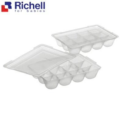 Richell日本利其爾 離乳食連裝盒15ml(好窩生活節) - 限時優惠好康折扣