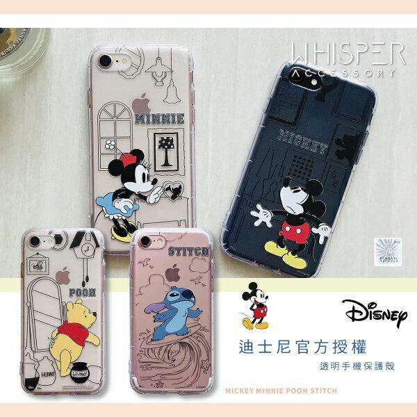 迪士尼官方授權透明手機殼iPhone66S+6P6SP+I77+I8I8+X保護殼米老鼠米奇米妮小熊維尼史迪奇MICKEYMINNIEPOOHSTITCH