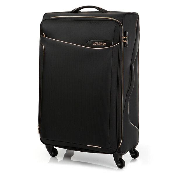 【加賀皮件】 AT美國旅行者Applite系列 輕量 20吋 布箱 行李箱 旅行箱 I04