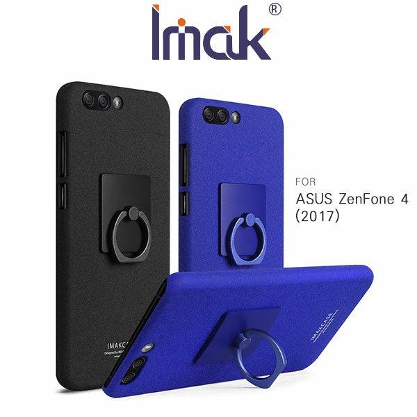 強尼拍賣~ImakASUSZenFone42017ZE554KL創意支架牛仔殼硬殼磨砂殼手機殼艾美克ZF4