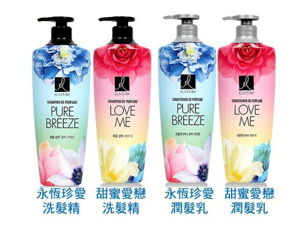 韓國Elastine 香水洗髮精 / 潤髮乳 (600ml)【小三美日】◢D152531
