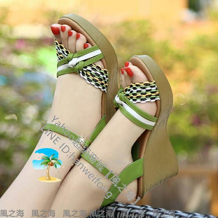 足意爾康新款涼鞋女夏坡跟真皮高跟厚底坡跟鬆糕草編百搭女鞋 【千尋之旅】