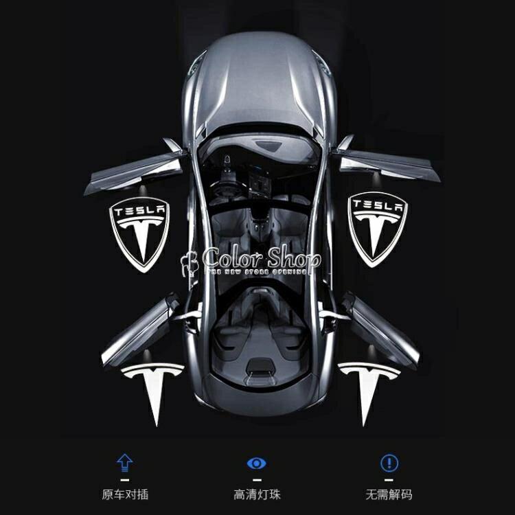 【樂天優選】專用于tesla特斯拉迎賓燈model3XS車門燈投影燈鐳射燈氛圍燈改裝