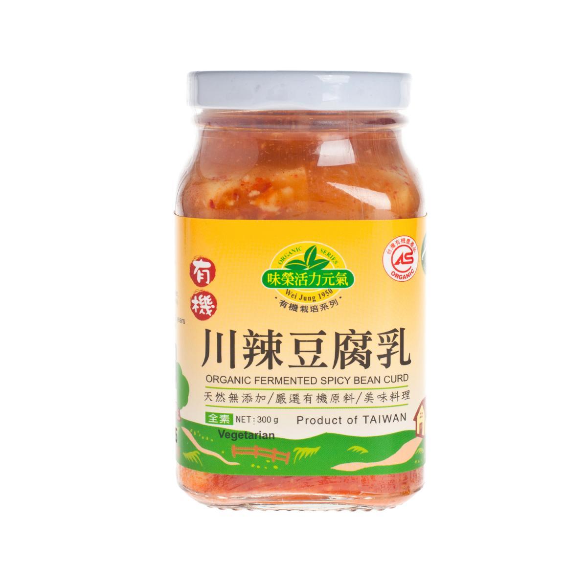 《小瓢蟲生機坊》味榮 - 有機川辣豆腐乳 300g/罐