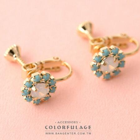 夾式耳環 療癒花園 藍白水鑽太陽花朵金色耳夾 柔和色系 柒彩年代~ND337~一對