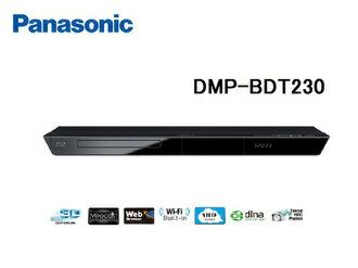 【快搶貨】Panasonic 國際 DMP-BDT230 3D藍光數位光碟機