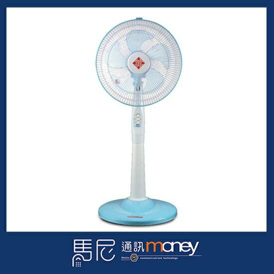 TELEFUNKEN德律風根14吋機械式AC立扇SYK-1482立扇電扇電風扇立式風扇【馬尼通訊】