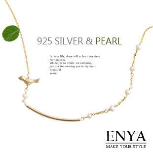 925銀 天然珍珠綴精巧金絲雀項鍊 Enya恩雅(正韓飾品)【NEAW4】