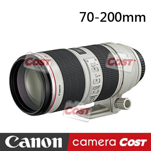 CANON EF 70-200mm f/2.8L IS II USM 公司貨 F2.8 二代 小白2 ★ 8/31前登入 贈 SSD硬碟+3000元郵政禮券 ★