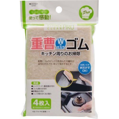 【真愛日本】16020400021日本製四入小蘇打清潔刷布  HOT清潔用品 廚房清潔   刷子  日本製