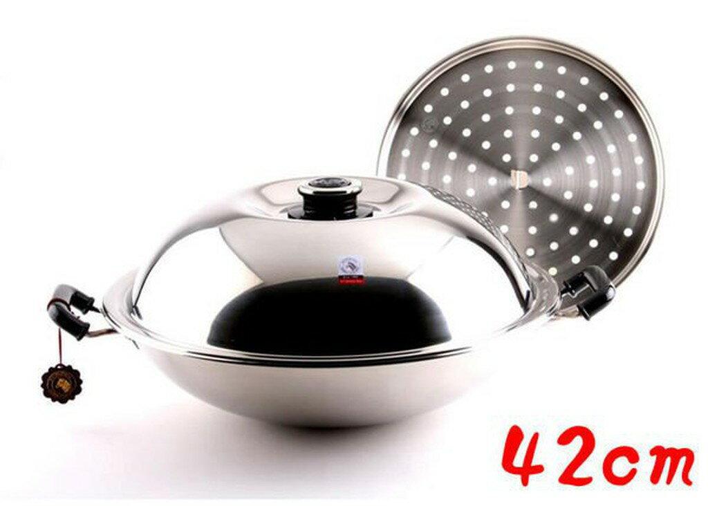 ZEBRA斑馬牌五層複合金不銹鋼炒鍋42cm『附蒸盤』炒菜鍋 物理性不沾鍋