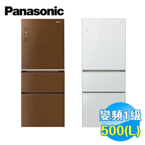 國際 Panasonic 500公升 ECONAVI 三門玻璃 變頻冰箱 NR-C508NHG