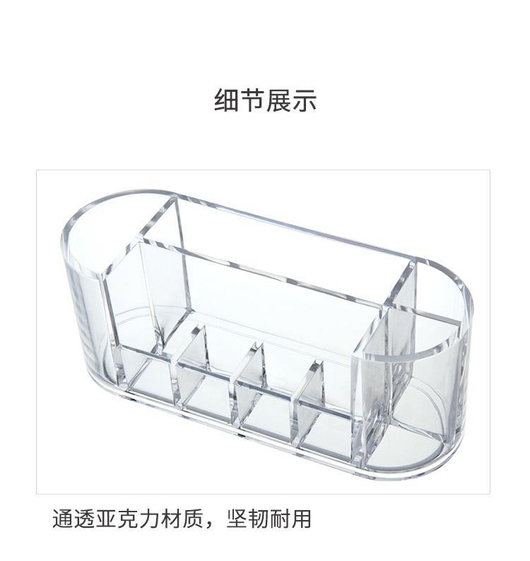 【八八八】e網購~【橢圓韓式透明化妝品收納盒LA396】NO135桌面整理盒化妝盒首飾口紅收納盒 5