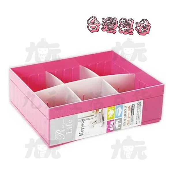 【九元生活百貨】聯府 P2-0033 金砂3號收納盒 P20033