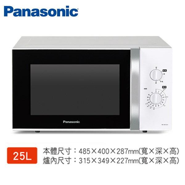 【限時促銷】 Panasonic 25L 800W微波出力微波爐 NN-SM33H *免運費*