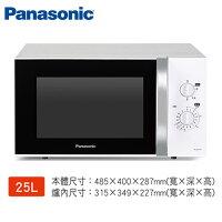 母親節微波爐推薦到[滿3千,10%點數回饋]Panasonic 25L 800W微波出力微波爐 NN-SM33H *免運費*就在三兄弟生活家電城推薦母親節微波爐