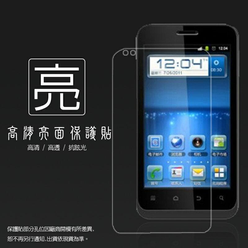 亮面螢幕保護貼 亞太A+World Pro1 ZTE N880 保護貼