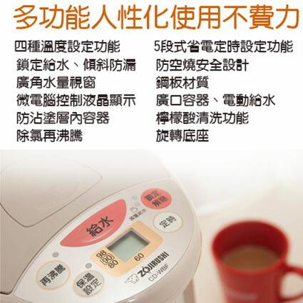 ★象印ZOJIRUSHI★ 4L微電腦電動熱水瓶 (CD-WBF40) 5