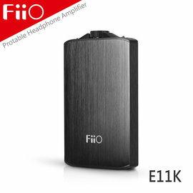 【FiiOE11K隨身型耳機功率擴大器】可調音量增益BASSSennheiser/AKG/鐵三角(AUDIO-TEC)等高階耳機都可使用【風雅小舖】