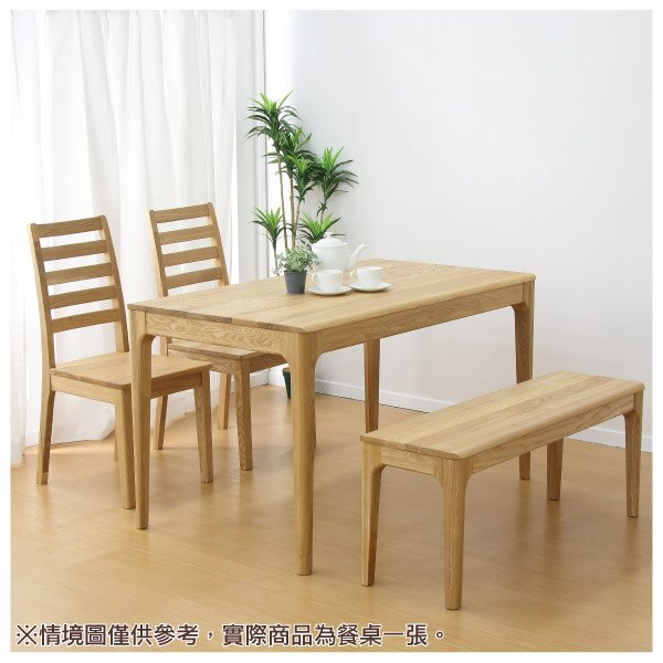 ◎(OUTLET)實木餐桌 VIK165 NA 福利品 NITORI宜得利家居 3