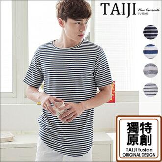 圓弧短T‧時尚條紋圓弧棉質圓領短T‧四色【NTJ0005】-TAIJI-條紋/設計/運動