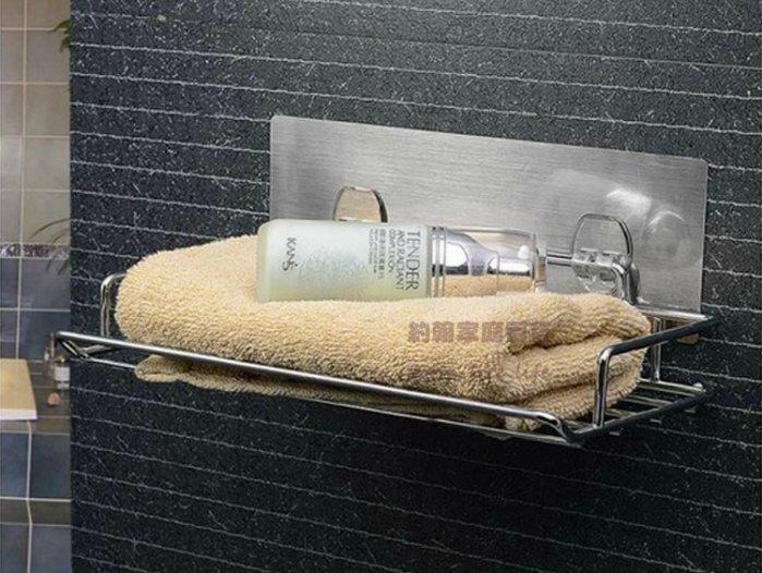約翰家庭百貨》【BA330】簡約仿金屬質感無痕魔力貼浴室浴巾架 換洗衣物架 抽取式面紙架 衛生紙架 置物架