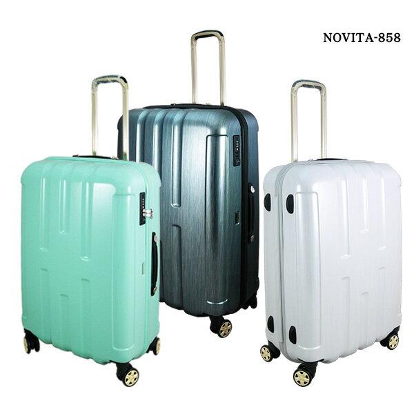 <br/><br/> 【加賀皮件】 台灣製造 NOVITA 雲彩拉絲紋 旅行箱/行李箱 26吋 多色任選 【NVT858】<br/><br/>